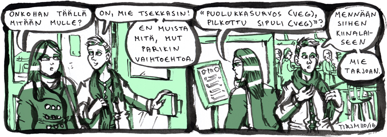 ipt_blog110